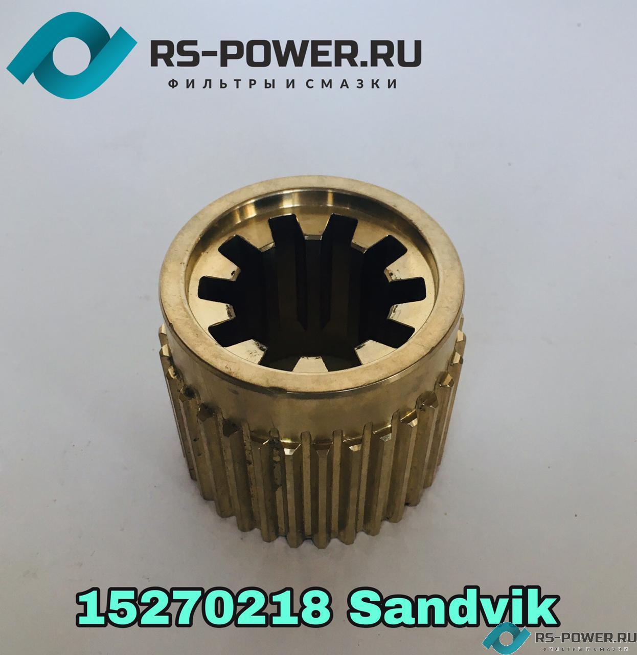 Муфта 152 702 18 Sandvik HLX5T