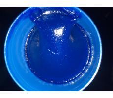 Смазка МС 1510 BLUE высокотемпературная комплексная литиевая, 420мл картридж